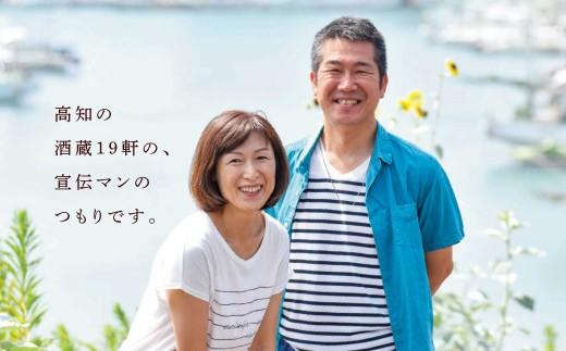 K1菊水芋焼酎原酒空海720ml