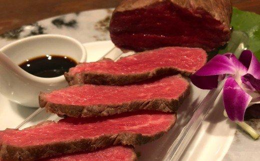 土佐あかうしのモモ肉ローストビーフ(自家製ステーキソース付)【300g】