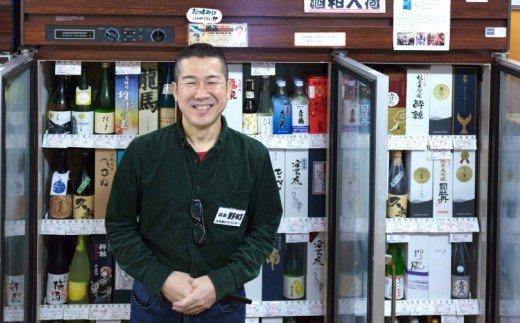 E6土佐鶴yuze sake3本・芋けんぴセット