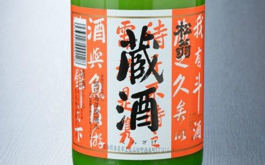 D7松翁蔵酒(にごり)1800ml