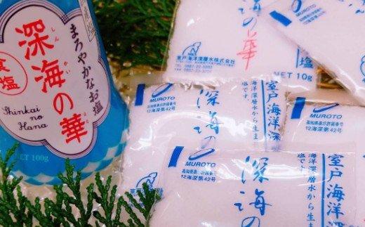 土佐の鰹タタキ片身とうなぎ蒲焼きセット