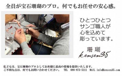 赤珊瑚 丸玉ピアス(4mm)