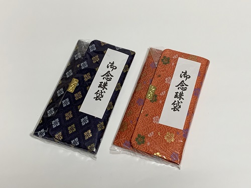 【BB-4】黒珊瑚の数珠(選べるケース付)