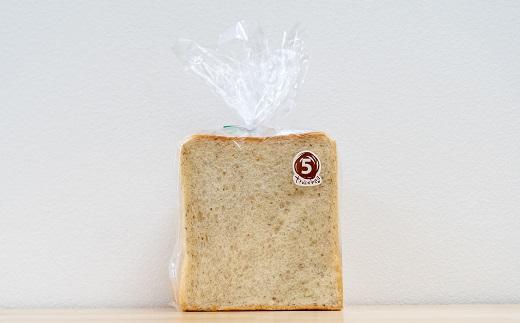 【AE-33】全粒粉食パン(卵・乳製品不使用・アレルギー対応)