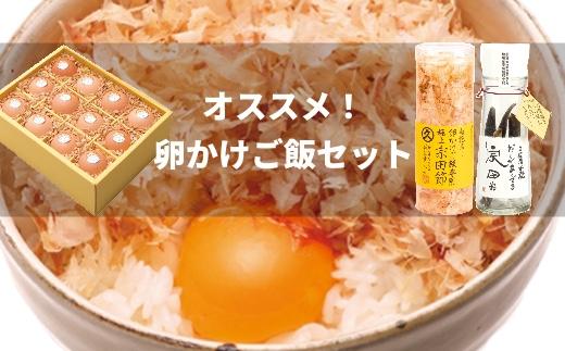 【B-129】オススメ!卵かけご飯セット