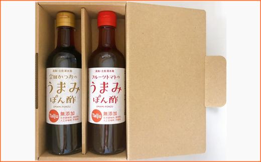 【A-84】宗田かつおのうまみぽん酢セット