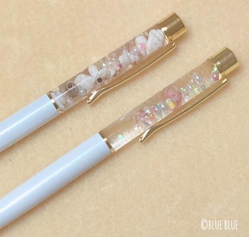 【B-124】海のハーバリウムボールペン(0.7mm) ホワイト2本セット