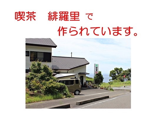 【A-134】お手軽簡単!にゃんこめしのたれ(かえし醤油)2本