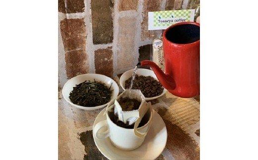 【M-18】土佐茶コーヒー【ホット】