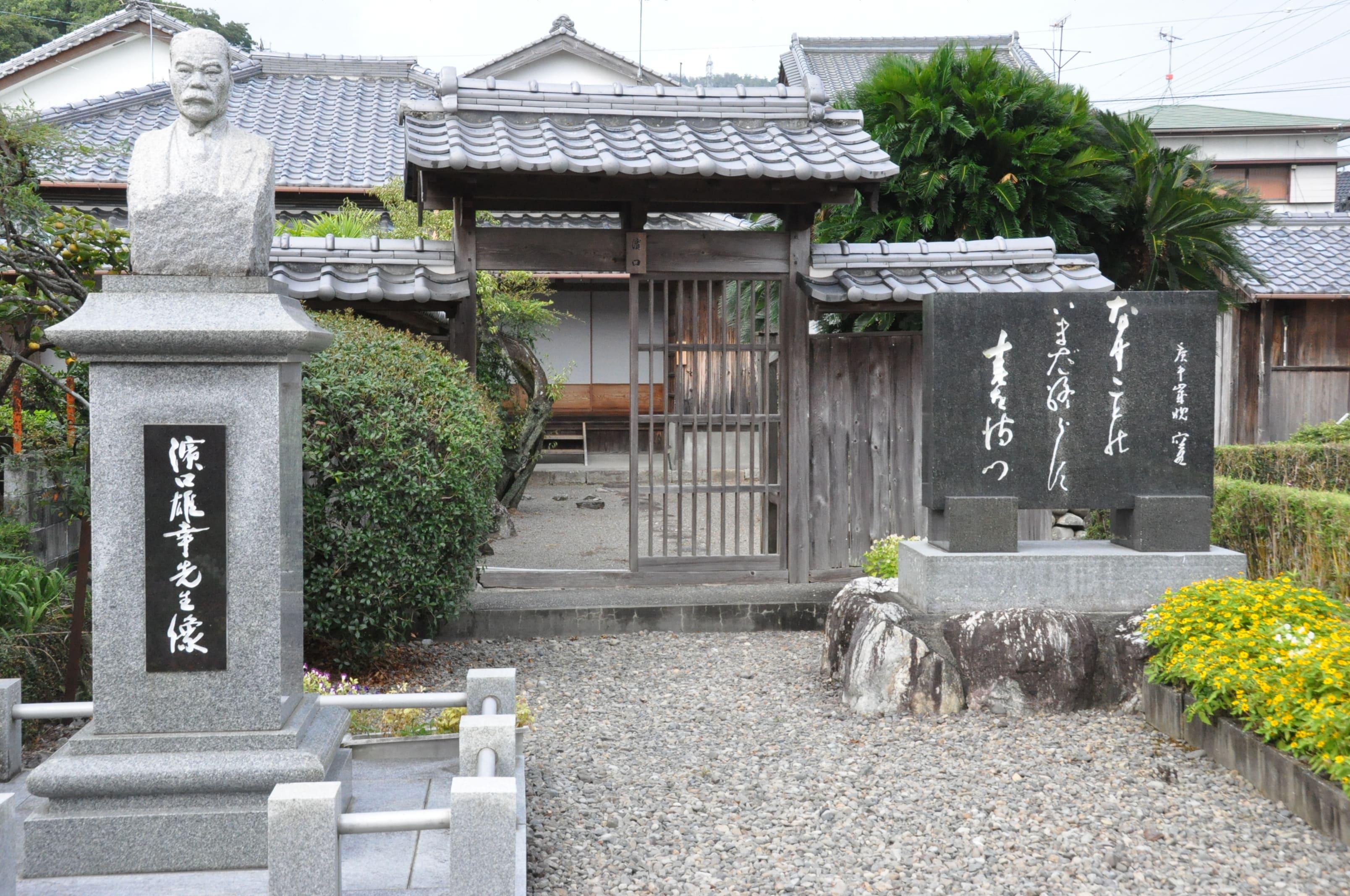 田野町の風景画像