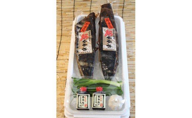 【戻り鰹】鮮度抜群!!生カツオの藁焼き(わらやき)タタキセット 約6〜7人前