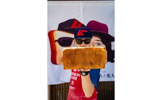 CH-001 高級食パン専門店「奇人と変人」 奇人の本気(プレーン) 3本セット