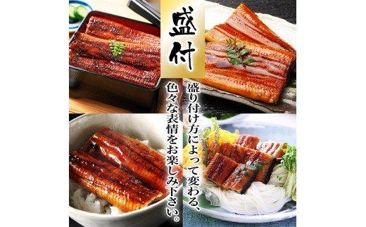 AU-043 【当店オリジナル味付け】九州産・鰻の蒲焼2尾(約200g×2尾)