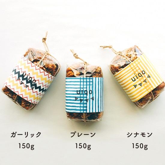 KA0074_ザクザク!手作りグラノーラ ギフトBOX(150g×3種)