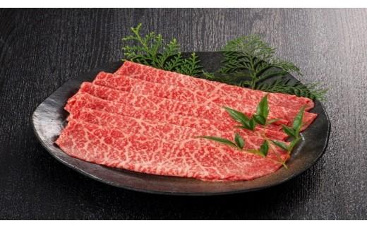 【#元気いただきますPJ特別支援品】博多和牛もも赤身しゃぶしゃぶ・すき焼き用 1kg(500g×2パック)_KA0521
