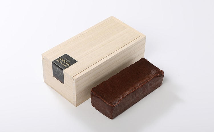 KA0123_グルテンフリーの濃厚チョコレートテリーヌ