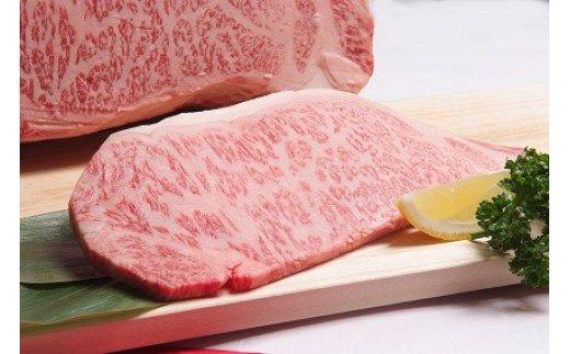KA0178_【A5ランク】博多和牛サーロインステーキ 200g×2枚