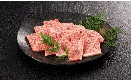 KA0219_博多和牛ロース焼肉用 300g