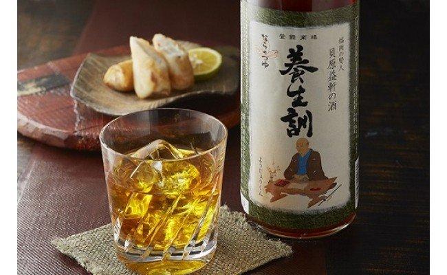 M1362_貝原益軒の愛飲長寿の酒「養生訓」