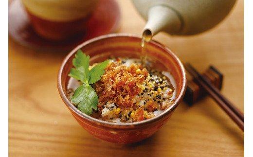 KA0033_漁師のお茶漬け6食セット