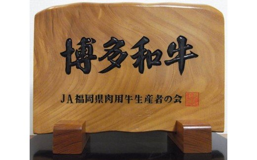 KA0185_博多和牛サーロインステーキ 200g×4枚(ジャポネソース付き)