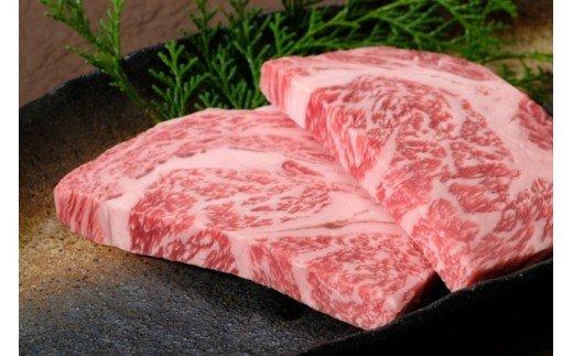 KA0221_博多和牛ロースステーキ 100g×2枚