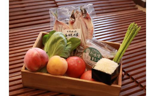 KA0265_「むなかたの幸」の詰め合わせセット(野菜・果物・米・干物・加工品)