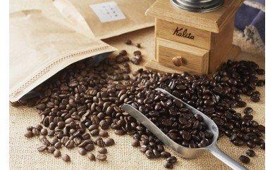 KA0168_「ハナウタコーヒー」コーヒーギフト2袋セット(豆)