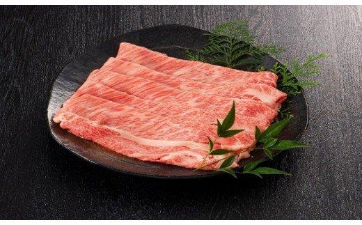 【#元気いただきますPJ特別支援品】博多和牛クラシタしゃぶしゃぶ・すき焼き用 1kg(500g×2パック)_KA0520