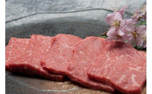 KA0202_【A5ランク】 博多和牛・もも赤身焼肉用 300g