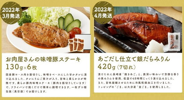 【定期便(12回発送)】古賀人気グルメ定期便 ゴールド