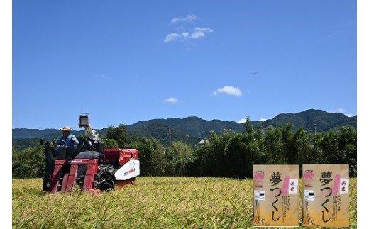 【低たんぱく米夢つくし】古賀で育ったおいしいお米<10kg>