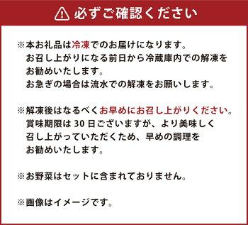 【創業50年】ウエスタン特製 博多もつ鍋( 7~8人前)