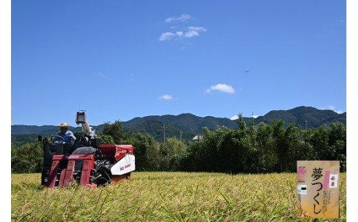 【低たんぱく米夢つくし】古賀で育ったおいしいお米<5kg>
