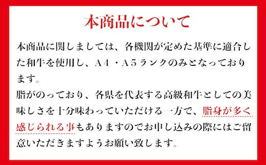 TY005福岡県産 黒毛和牛 博多和牛 サーロインステーキ1000g