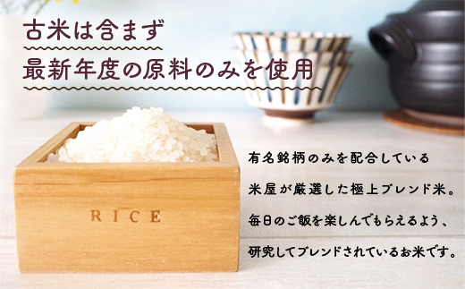 TY025 我が家のお米 12㎏ ブレンド米 1等米含む お米 米 精米 ご家庭用