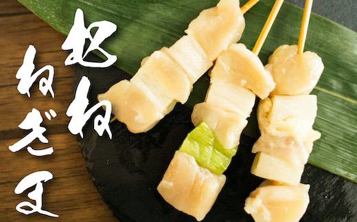 MZ029 福岡県産 はかた一番どり使用(一部国産鶏含む) 焼き鳥バラエティセット70本  焼き鳥 詰め合わせ 鶏 鶏肉 2021年9月上旬より順次発送予定