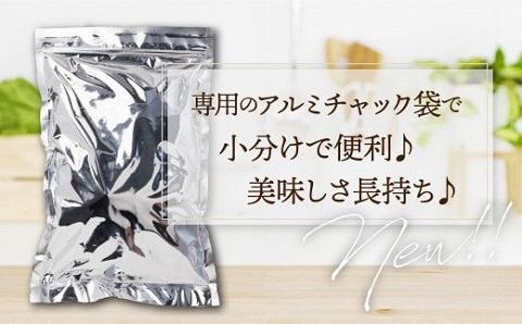 A667.無塩・素焼きの3種のミックスナッツ1,800g【アンチエイジング効果に期待!】