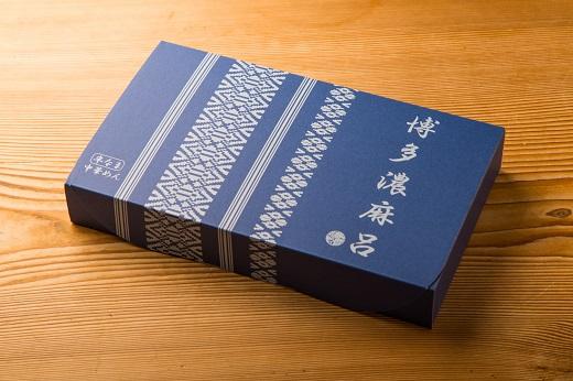 Z145.【濃麻呂】豚骨ラーメン4食入り(1セット)