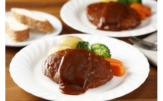 A536.お肉屋さんの煮込みハンバーグ(10個入り)