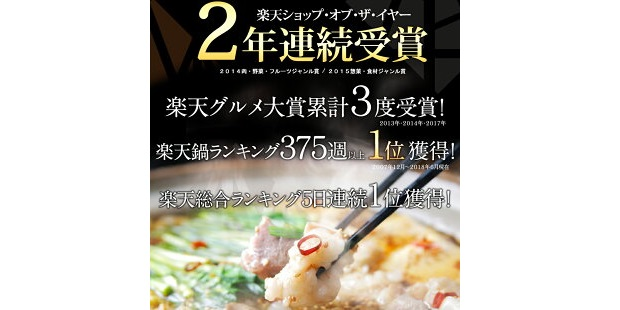 AH15.【博多若杉】もつ鍋4~5人前+水炊き4~5人前セット