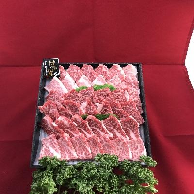 2V13【極上博多和牛A5等級】4種のカルビ焼肉 500g(カイノミ、さばら、たてばら、ボンジョー)