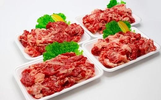2J2【福岡県産】 博多和牛切り落とし 1.6kg