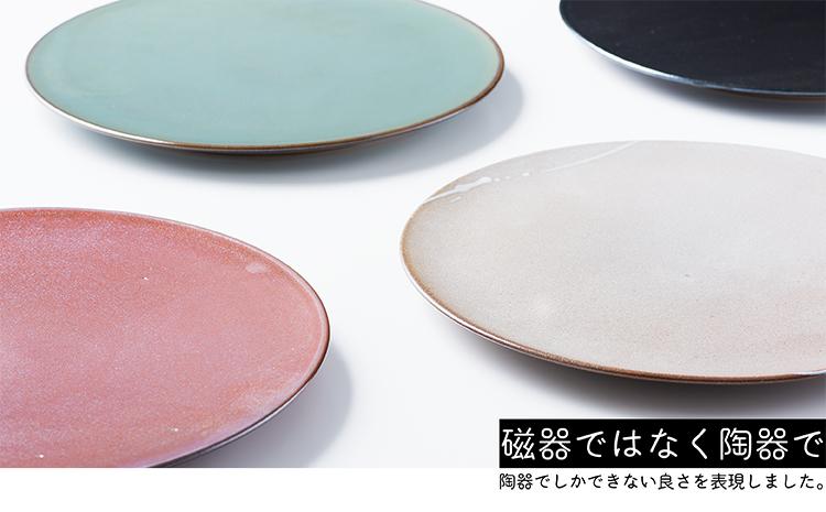 N21【鬼丸雪山窯元】高取フラットプレート(緑釉)18センチ