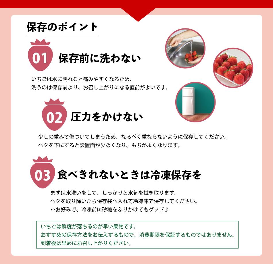 2VB4【福岡県産あまおう】グランデ等級 280g×4P(1月中旬~2月下旬発送)