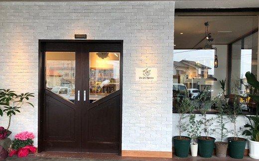 AW01大木町を味わうコース(ペア)ワインと生パスタの店
