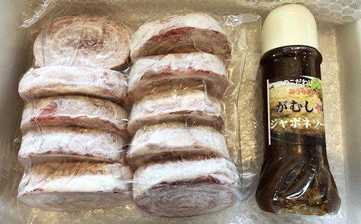 AM005・中村屋特製 手づくりハンバーグ/牛豚ロールステーキセット