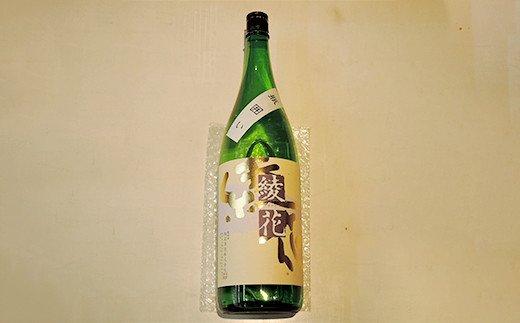 AB01 特別純米 綾花瓶囲い(1.8L×1本)
