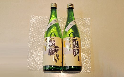 AB02 特別純米 綾花瓶囲い(720ml×2本)