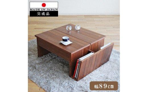 AL361【開梱・設置】リモートワーク リビングテーブル トーノ RN ブラウン